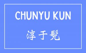Chinese jester - Chunyu Kun