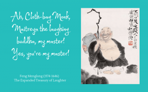 Feng Menglong - preface to Expanded Treasury of Laughter