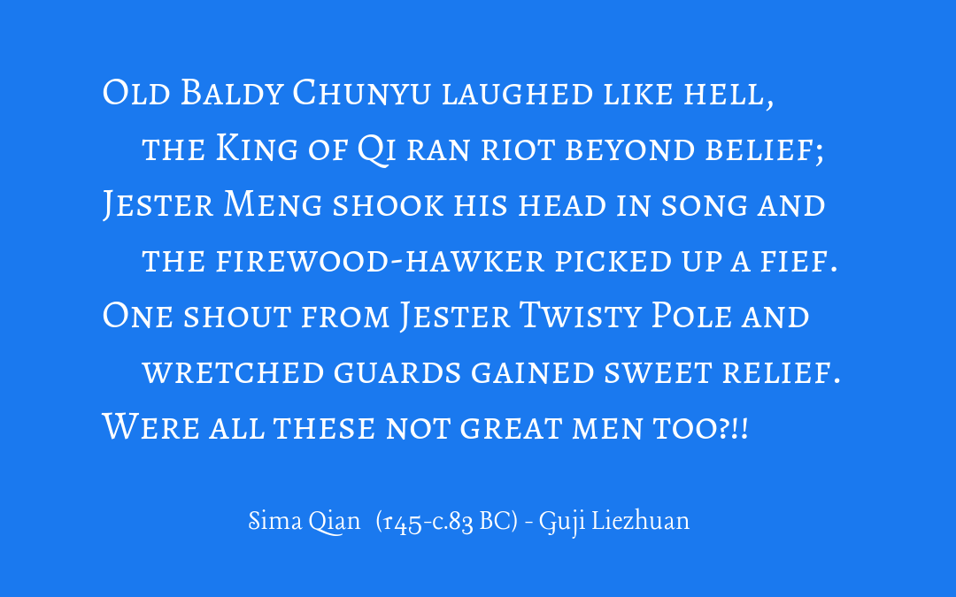 Quotation: Sima Qian, Guji Liezhuan, trans. William Dolby & John Scott