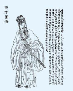 Sima Qian - Dongfang Shuo woodcut + text