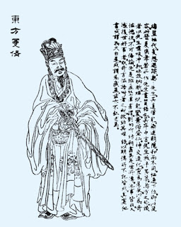 Sima Qian - Historical Records - Jesters - Dongfang Shuo