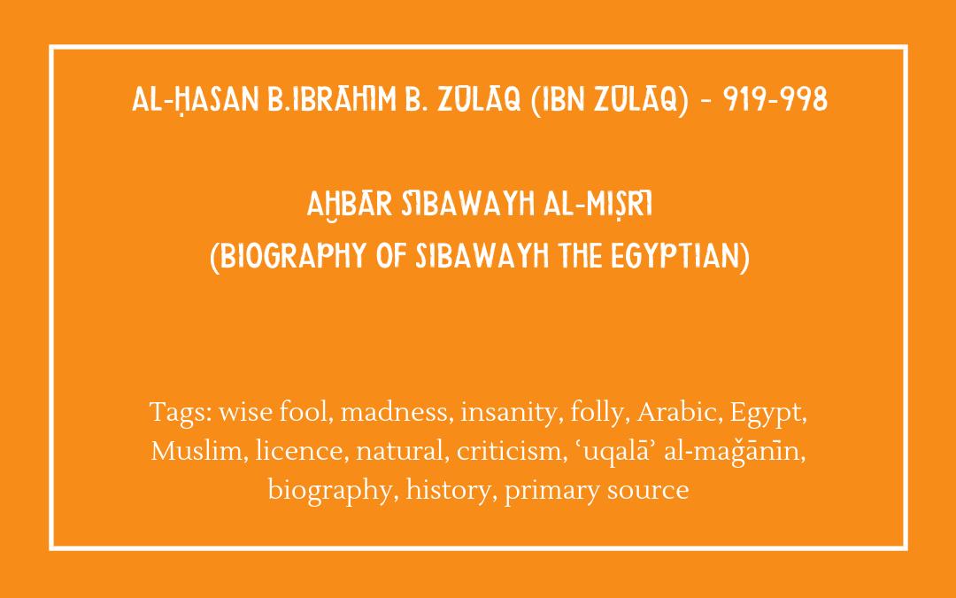 Ibn Zūlāq – Aḫbār Sībawayh al‐Miṣrī