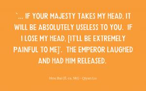 Quotation - Hou Bai - Qiyan Lu - Shi Dongtong