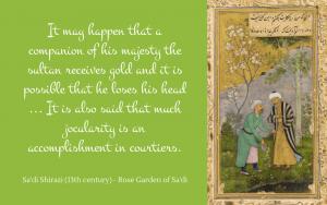 Quotation - Sa'di Shirazi - Rose Garden of Sa'di