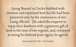Quotation - Sima Guang - Zizhi Tongjian