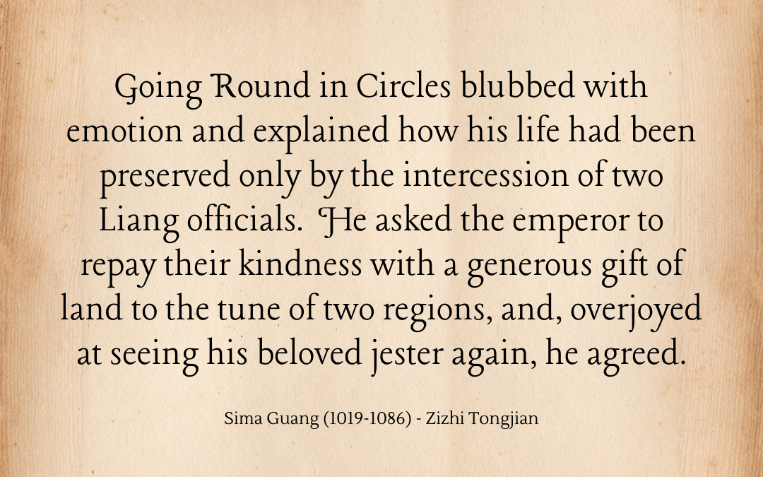 Quotation - Sima Guang - Zizhi Tongjian