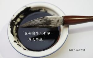 Quotation - Long Gun - Jiangnan yeshi