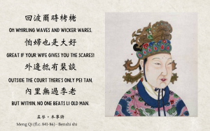 Quotation - Meng Qi - Chinese & English