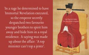 Quotation on Ding Xianxian