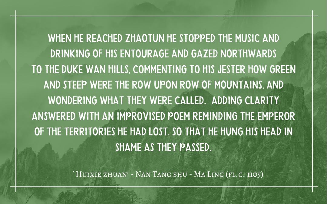 Quotation - Chinese jester Li Jiaming