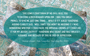 Quotation - Ma Ling - Nan Tan Shu
