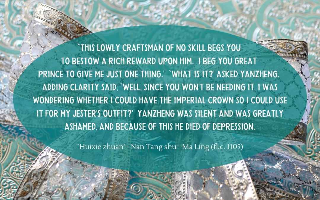 Quotation - Ma Ling - Nan Tan Shu
