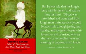 Quotation Dawlatshah re Zakani