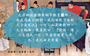 Quotation - Chaoye qianzai bu