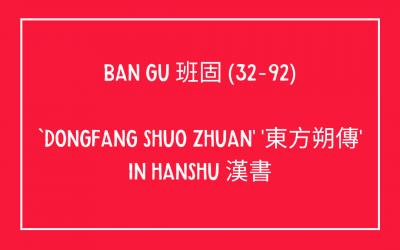 Ban Gu – Biography of Dongfang Shuo
