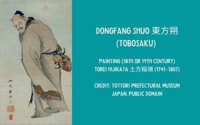 Dongfang Shuo by Torei Hijikata