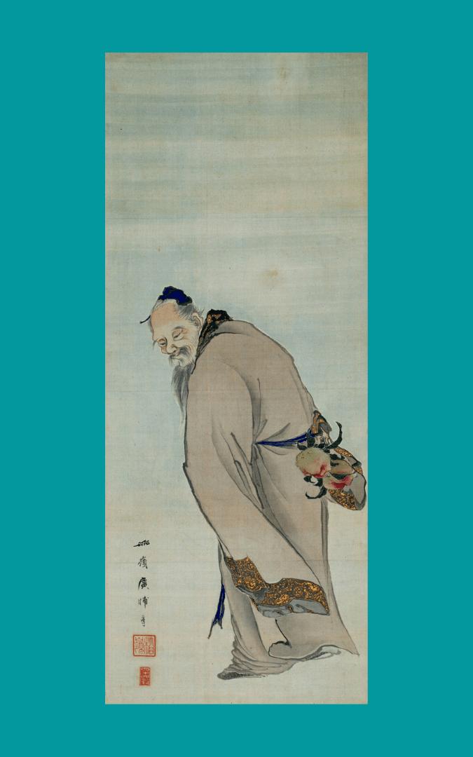 Image credit: 'Dongfang Shuo (Tobosaku)'  東方朔, Torei Hijikata 土方稲嶺 (1741-1807), courtesy Tottori Prefectural Museum, Japan, public domain.