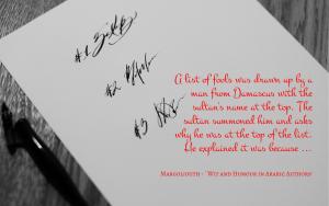 Quotation - Margoliouth - Arabic